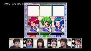 エン 動画 無料 東京 カウント